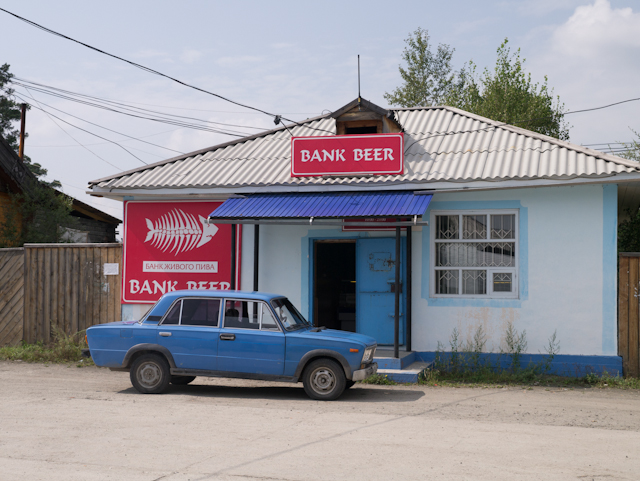 Where all too many Russian men spend their bank . . .