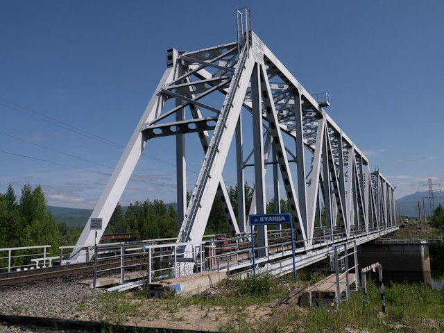 Kuanda bridge - the toll was $100 (in Rubles) in the back of an ancient Kamaz which forded the river